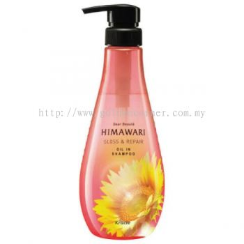 Dear Beaute Himawari Oil in shampoo (gloss & repair)
