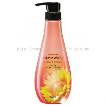 Dear Beaute Himawari Oil in conditioner (gloss and repair)