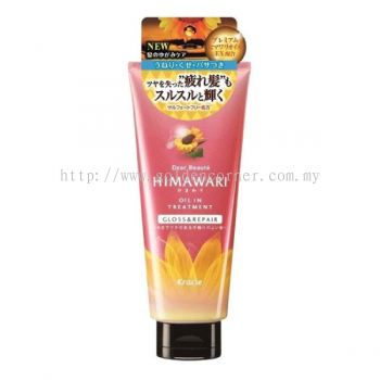 Dear Beaute Himawari treatment (gloss and repair)