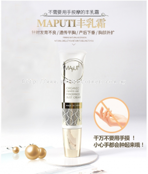 Maputi Organic Fragrance Bust Cream 60g