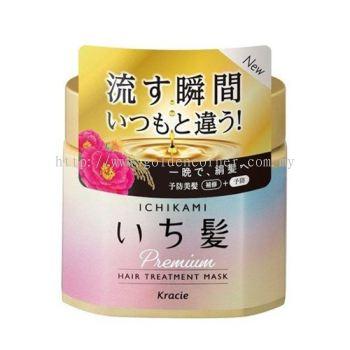 Ichikami Premium Hair Treatment Mask 200g