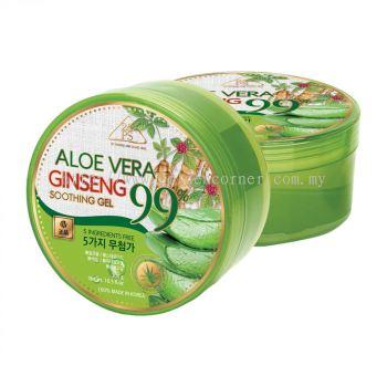 2&PS Aloe Vera Ginseng Soothing Gel(300g)