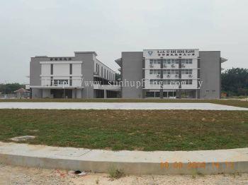 Khe Beng School