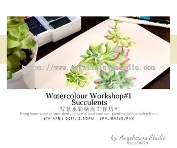 Watercolour Workshop#1 Succulents