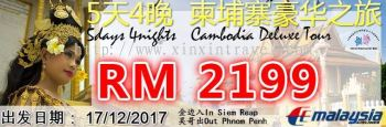 ❀5D4N LUXURIES CAMBODIA TOUR❀ MALAYSIA AIRLINE