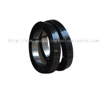 Super Steel Strapping (Wax Coated and Edge Conditioned)
