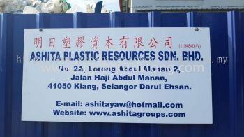 Ashita Plastic Resources Sdn Bhd