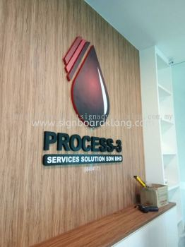 Process-3 Service Solution Sdn Bhd