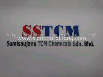 SSTCM EG Box Up 3D Lettering Signage at Puncak Alam