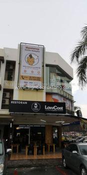 Misha My Pet Shop Giant Zig-Zag Banner Billboard