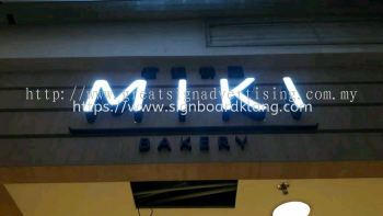 MIKI BAKERY - TIME SQUARE SHOPPING MALL