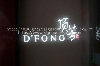 D' FOND SIGNAGE