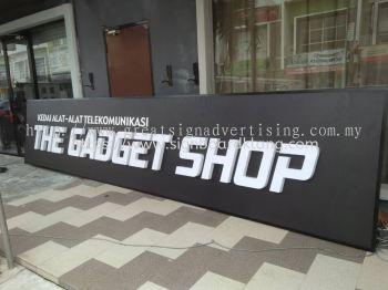 The Gadget Shop