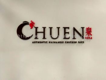 Chuen chicken rice 3D PVC lettering at Subang