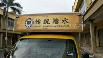 Leong's Traditional Sweet Dessrt Truck Lorry Uv inkjet Sticker