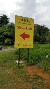 IOI Galleria Road signage at sepang #signboard kl # signboard klang