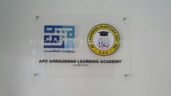 Apc Arraudhah Learning Academy Acrylic Poster Frame at shah alam