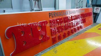 BH Beng Hoe Enterprise Acrylic 3D Box up signage at pulau Indah klang