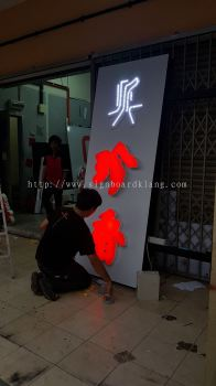 ������ 3D LED conceal frontlit Signage Double side 3D LED signboard At Kuala Lumpur