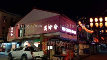 ������ Bee Cheng Xiang 3D LED Boxup Signage With Billboard At Kuala Lumpur Petaling Street