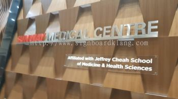 Sunway Medical Counter Stainless steel 3D Box up lettering at Subang