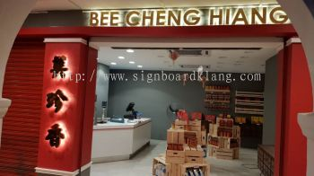 Bee Cheng Xiang Stainless steel Box Up LED Backlit