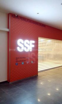 SSF Sdn Bhd 3D led Conceal box up lettering Signage At subang sunway Geo