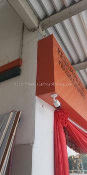 SSF Injket Wallpaper printing at seremban N9