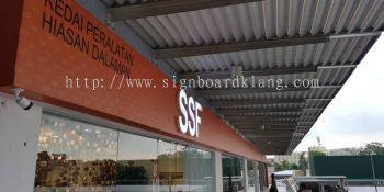 SSF 3D LED Conceal box up lettering Sigange