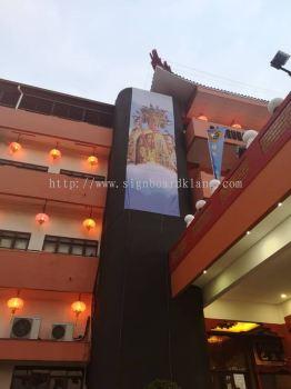 Giant banner Billboard at Klang