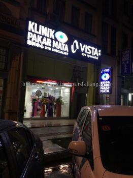 Vista Eye specialist 3D led Channel box up lettering Signage at Kepong