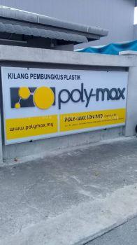 Poly Max 3D Eg Box up signage At Bunting