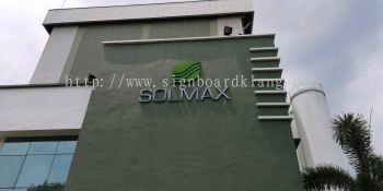 Solmax Eg box up 3D lettering signage At port klang