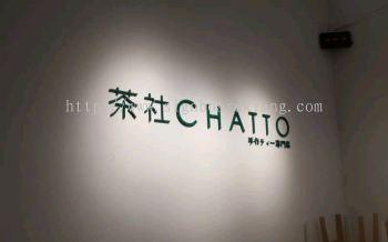 Chatto 3D box up lettering Sigange At setapak Kuala Lumpur