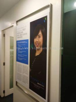 vista eye poster wallpaper inkjet sticker