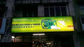 Liwida Light box signage at balakong Kuala Lumpur