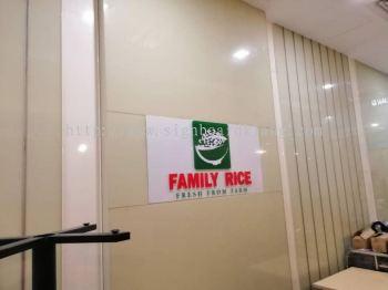 Family Rice 3D acrylic poster frame at klang