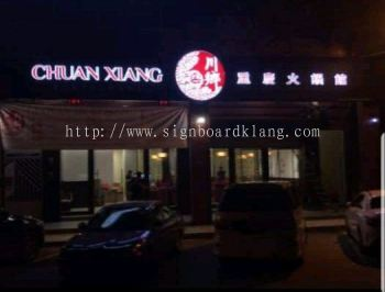 Chuan Xiang 3D LED channel Box up  lettering frontlit signage at johor