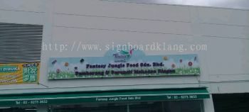 Fantasy Jungle Food sdn bhd 3D led channel Box up LED frontlit Sigange at Makota Cheras Kuala Lumpur