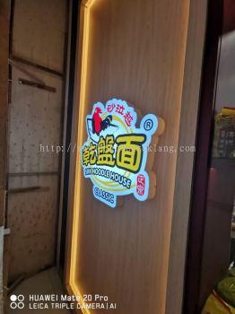 SRK Noodles House 3D Led conceal frontlit LOGO signage at peredai mall