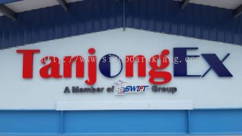 Tangjiong Ex Group 3d LED Signage At teluk palimak klang