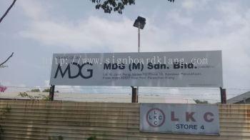 MDG (M) sdn bhd matal g.i signboard design at Port klang