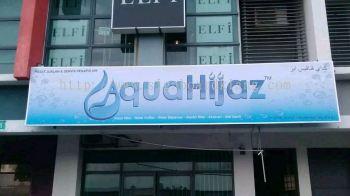 Aqua Hijaz Metal G.i Signage signboard design at sprang Kuala Lumpur