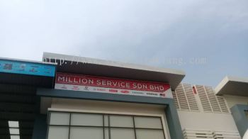 Million Service sdn bhd normal light box signboard design at meru klang