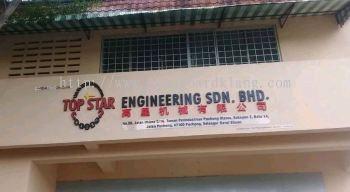 Top Star Engineering Sdn bhd Eg box up lettering sigange design At Puchong Kuala Lumpur