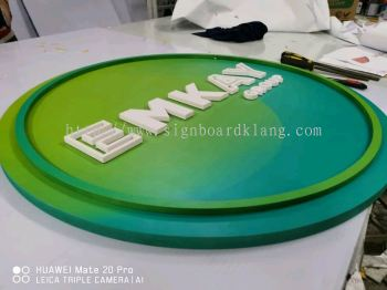 3D EG box up logo and lettering signage at cyber jaya Kuala Lumpur
