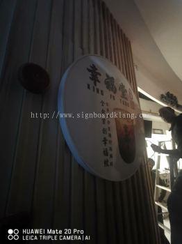 round shape 3D led box up logo signage