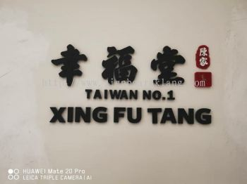 xin fu tang acrylic 3D cut out box up lettering signage at bandar botanic bukit tinggi landmark klang