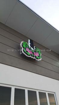 chong de 3D led conceal Eg box up front and backilit signage