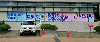 vista eye Glass sticker wallpaper inkjet at puchong Kuala Lumpur